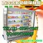 榆林超市风幕柜怎么卖图片