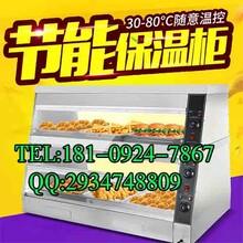 渭南多功能保温柜出售图片