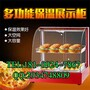 渭南加热保温柜食物保温柜图片