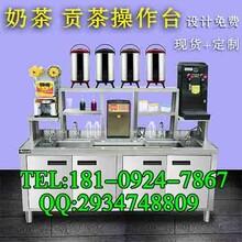 西安奶茶店水吧设备出售图片