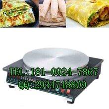 渭南煎饼机银谷牌煎饼机怎么卖图片