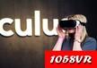 1058VR揭秘VR视频制作过程,教你如何制作VR视频