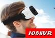 1058VR教你如何制作好的VR视频,VR视频独家制作