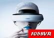 1058VR拍摄黑科技,VR拍摄助力企业宣传片