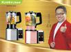 凯福赛破壁机料理机食品加工机豆浆机