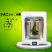 国产3d打印机厂家排名,深圳小良匠3D打印机在行业内总积分第一