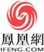 上海凤凰网广告推广__凤凰网怎么做广告投放