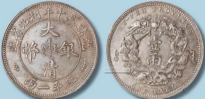 建宁县古钱币私下交易