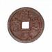 微山縣專家鑒定大清銅幣