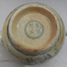 台州大清铜币宣统年造欢迎咨询√致电了解图片
