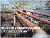 武汉下穿铁路隧道(通道)基坑支护钢支撑钢围檩活络端租赁安装