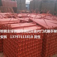 武汉地铁钢支撑,钢围檩,活络端租赁和专业安装拆卸分包