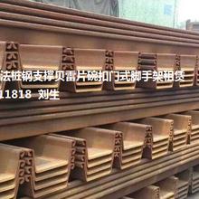 武汉过江隧道支护60916钢支撑钢围檩活络端租赁安装