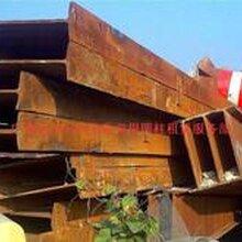 武汉常年高价回收废旧工字钢609螺旋管630螺旋管图片