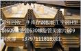孝感长期收废旧-工字钢贝雷片钢支撑630/609螺旋管