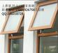 上海防火门窗生产厂家