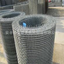 厂家直销不锈钢筛网编织筛网过滤筛网金属网帘