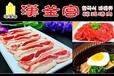 餐饮火爆项目汉釜宫韩式烤肉加盟
