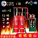 深圳直销七氟丙烷气体灭火系统QMQ4.2/70N有管网七氟丙烷