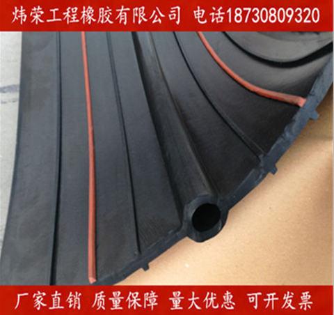 广东汕尾遇水膨胀橡胶止水带型号全651型