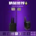 移动式现场勘察灯LED箱式移动照明系统