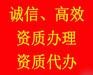石家庄桥东区工程师注册、职称评审、人力资源服务