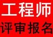 长安区免费注册代理记账资质代办行政许可