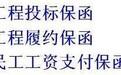 衡水邢台邯郸专业资质代办、人力资源、劳务派遣服务