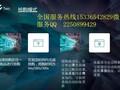 岚智购一个跨境电商与金融相结合的平台金融朋友看过来图片