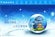 蓝淘分销宝全民创业,全国软件招商加盟互利共创美好未来!
