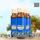 蓝莓果汁酵素饮13