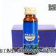 蓝莓果汁酵素饮31