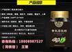 上海秋葵压片糖果(牡蛎压片)代工ODM企业