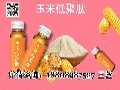 玉米低聚肽饮品(解酒)ODM贴牌生产备案图片