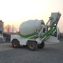 混凝土搅拌车移动式自装卸料运输车小型自上料搅拌车