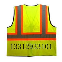 反光背心供应信息_反光衣价格/图片_厂家
