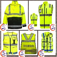 利安交通反光衣专注生产各类交通反光衣-反光服装批发