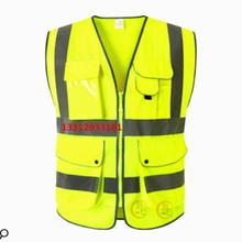 建筑工人反光衣哪里有卖?