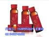 专业各种植物饮料饮品贴牌生产企业