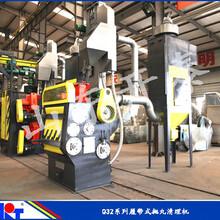 山东开泰抛丸机械Q32系列履带式抛丸清理机表面清理清砂除锈强化