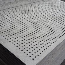 纤维水泥板吸音板图片