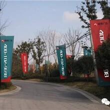 上海迎风旗广告制作迎风旗广告定制报价陆荣供