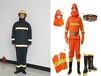 微型消防站消防服