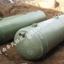 新乡卫辉化粪池厂家生产直销各种化粪池