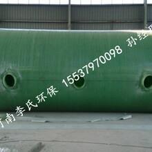 灵宝化粪池厂家专业生产玻璃钢化粪池-热点新闻