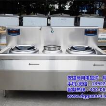 双炒商用小炒炉,广东大功率小炒炉,双头食堂电炒锅图片