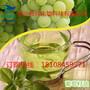 葡萄籽油图片