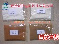 白藜芦醇图片