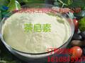 茶皂素图片