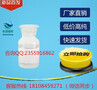 燕麦多肽长沙祯祥生物科技有限公司图片